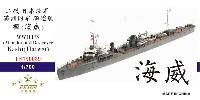 日本海軍 (満州国軍) 駆逐艦 樫 (海威)