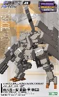四八式一型 輝鎚・甲:RE2