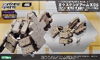 エクステンドアームズ 05 (四八式一型 輝鎚・甲 拡張ブースター) :RE2
