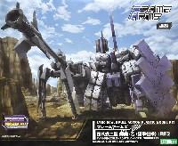 四八式二型 輝鎚・乙 狙撃仕様 :RE2