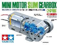 ミニモーター 薄型ギヤボックス (2速)
