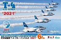 プラッツ1/144 プラスチックモデルキット航空自衛隊 T-4 ブルーインパルス 2021 6機セット
