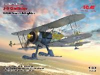 J-8 グラジエーター WW2 スウェーデン 戦闘機