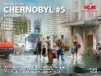 チェルノブイリ #5 避難住民セット