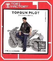 トップガンパイロット