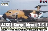 航空自衛隊 C-1 輸送機 第2輸送航空隊 創設50周年記念塗装機 ブラウン迷彩