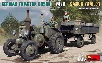 ドイツ トラクター D8506 w/カーゴトレーラー