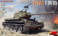 シリア T-34/85