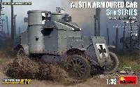 オースチン装甲車 3型 インテリアキット (ドイツ・オーストリア・ハンガリー・フィンランド)
