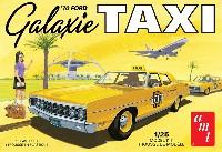 1970 フォード ギャラクシー タクシー