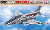 マクダネル・ダグラス F-4B ファントム 2