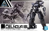 バンダイ30 MINUTES MISSIONSbEXM-14T シエルノヴァ ブラック