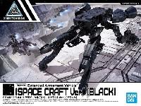 バンダイ30 MINUTES MISSIONSエグザビークル スペースクラフトVer. ブラック