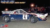 ランチア 037 ラリー 1985 ERC ラリー コスタ・ブラーバ