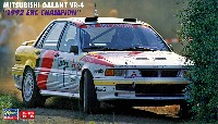 三菱 ギャラン VR-4 1992 ERC チャンピオン