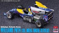 ウィリアムズ FW14 スーパーディテール
