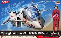 ミュン・ファン・ローン w/YF-19 マクロスプラス