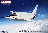 ベル X-2 スターバスター 6674