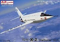 ベル X-2 スターバスター 6675