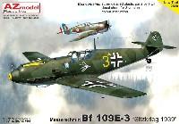 メッサーシュミット Bf109E-3 まやかし戦争 1939年