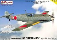 メッサーシュミット Bf109E-3/7 スペシャルマーキング