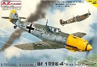 メッサーシュミット Bf109E-4 イギリス海峡上空エース