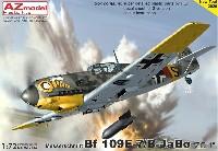 メッサーシュミット Bf109E-7/B ヤーボ ZG.1