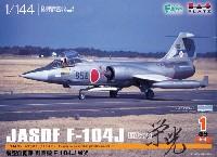 航空自衛隊 戦闘機 F-104J 栄光