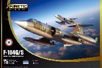 F-104G/S ASA/M スターファイター イタリア空軍