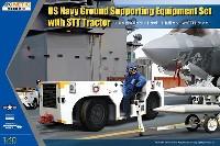 アメリカ海軍 グランドサポート装置セット w/STTトラクター