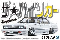 トヨタ GX51 クレスタ
