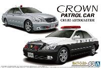 トヨタ GRS182 クラウン パトロールカー 交通取締用 '05