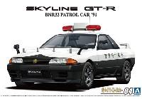 ニッサン BNR32 スカイライン GT-R パトロールカー '91