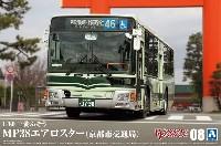 三菱ふそう MP38 エアロスター (京都市交通局)