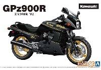 カワサキ ZX900R GPz900R ニンジャ '02