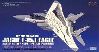 航空自衛隊 F-15J イーグル 第305飛行隊 航空自衛隊50周年記念塗装機 梅と筑波山