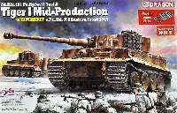 Sd.Kfz.181 ティーガー 1 中期型 w/ツィメリット 第506重戦車大隊 東部戦線 1944 マジックトラック付 特別版