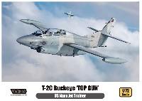 T-2C バックアイ トップガン
