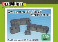 WW2 ドイツ 3号戦車/3号突撃砲用 木製外箱セット (各社キット対応)