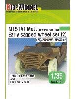 M151A1 マット 初期型 自重変形タイヤ 2 (タミヤ/アカデミー用)