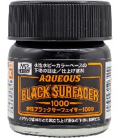 水性ブラックサーフェイサー 1000