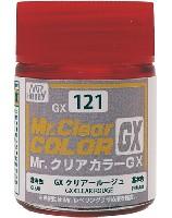 GX クリアルージュ