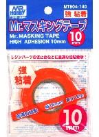 Mr.マスキングテープ 強粘着 10mm