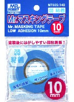 Mr.マスキングテープ 弱粘着 10mm