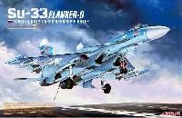MINIBASE1/48 ミリタリーSu-33 フランカーD ロシア海軍艦上戦闘機