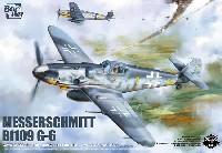 ボーダーモデル1/35 ミリタリーメッサーシュミット Bf109G-6 w/WGr.21&エンジン、ウェポン