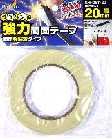 プラバン用 強力両面テープ