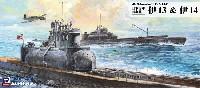 日本海軍 潜水艦 伊13 & 伊14