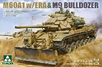 M60A1 w/ERA & M9 ドーザーブレード