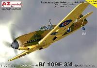 メッサーシュミット Bf109E-3/4 スペシャルマーキング パート2
